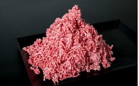 Asz-14 鈴木食肉 国産牛豚合挽きミンチ