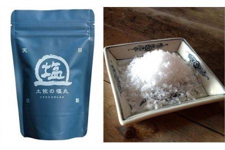 「天日海塩」土佐の塩丸3袋セット[1169]