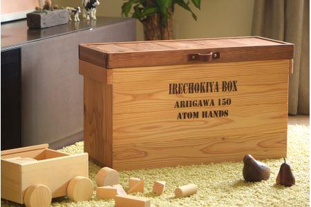 IRECHOKIYA BOX (ナチュラル)[0925]