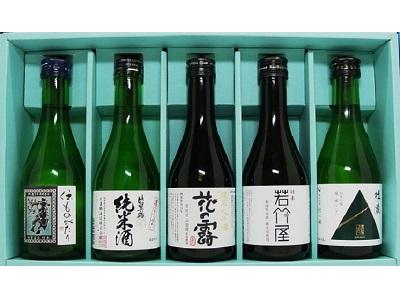 E016 久留米の地酒 呑みくらべセット(300ml×5本)【4P】