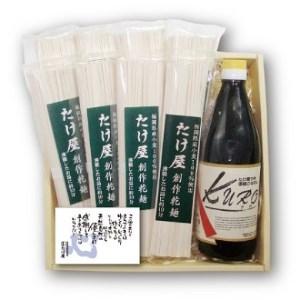 こだわりの乾麺セット(冷麺・釜揚げ用)