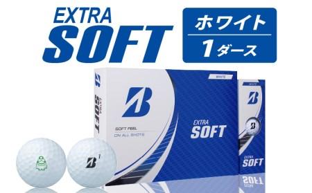 くるっぱデザインゴルフボール ブリヂストン エクストラソフト ホワイト 1ダース 12球入りEXTRA SOFT X1WXJ