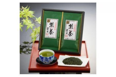 【A-393】八女星野上級茶詰合せ(100g×2)