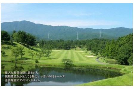 【C5-004】茜ゴルフクラブ 平日プレー券