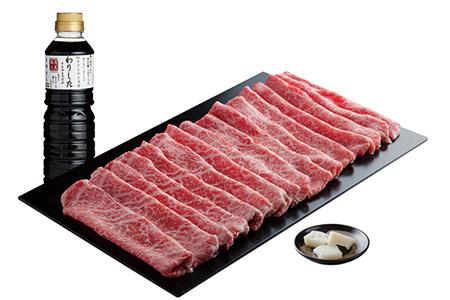 B-01 柳川産博多和牛 すきやきセット