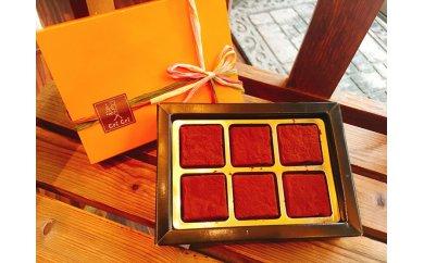 BA-005 【洋菓子工房クリクリ】口どけ 生チョコ 6個入り×3箱