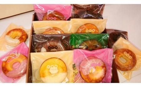 BB-005 【ケーキ屋SUNオリジナル】ミニバウムとドーナツのセット
