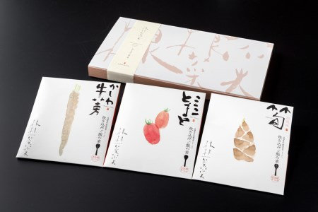 BC-001 ~根根菜菜~炊き込みご飯の素セット
