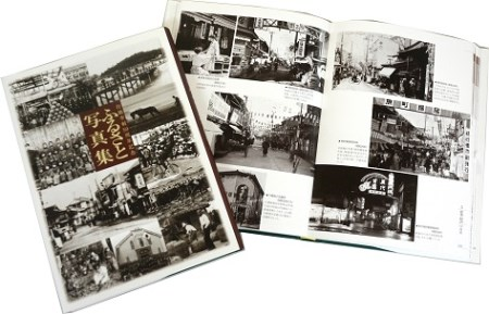 AJ-001 ふるさと写真集~行橋市制50周年記念~