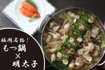 CK-002 福岡名物!もつ鍋&明太子のセット