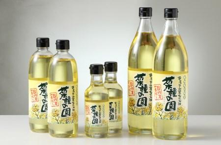 AB-005 なたね油「菜種の園」1,350g~平尾台の自然の恵み~