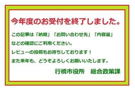 BI-003 【行橋市・みやこホテル】和食&フレンチのおせち「渾身の三段重」(4~5人前)