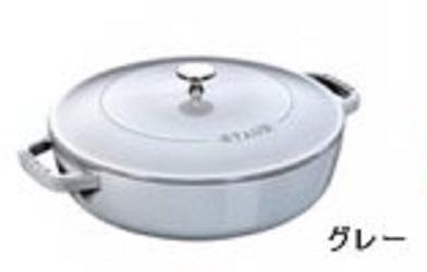 (1892)高級鍋 staub ブレイザー ソテーパン(28cm) ②グレー