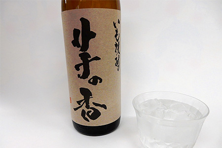 C0441 【芋焼酎】芋の香<900ml×2本>(翁酒造株式会社)