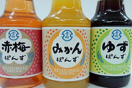 M0808【ぽん酢(150ml×3本)セット】<赤梅・みかん・ゆず>ぽん酢3本セット(青柳醤油)