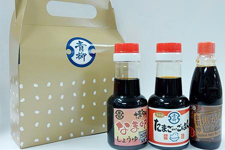 M0809 【醤油3本セット】博多なま卵しょうゆ+たまごかけごはんしょうゆ+焦がししょうゆ(青柳醤油)