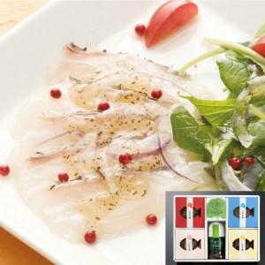 Q2711 【玄界灘の天然真鯛+大葉ジュレソース】「MOTTO食べ鯛<4食セット>」(株式会社アキラ・トータルプランニング)