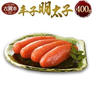 H1301 辛子明太子<徳用400g>(株式会社西昆)