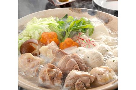 B0203 【はかた一番どり】水炊きセット<竹>(4人前)