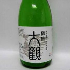 C0482 【特別純米酒×2本】翁酒造の古賀産米を使った「鳳凰大観」(720ml×2本)