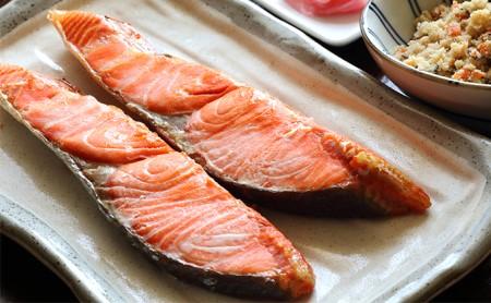 【北海道加工】塩紅鮭山漬切身(70g×14切)