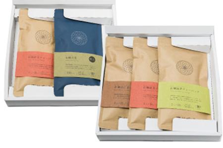 B536 新川製茶 うきはの山茶2本入