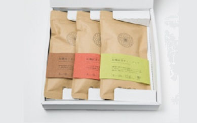 B537 新川製茶 うきはの山茶3本入