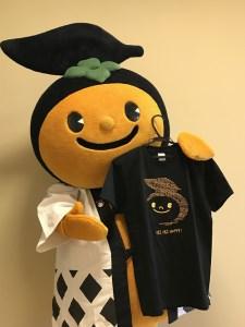C928-13 うきぴー 子どもTシャツ (黒)130サイズ