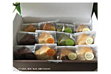 【A-016】ふわふわシフォンケーキセットD / 洋菓子 国産小麦 甜菜糖 詰合せ 福岡県