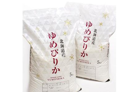【新米予約】三浦農園のゆめぴりか 10kg