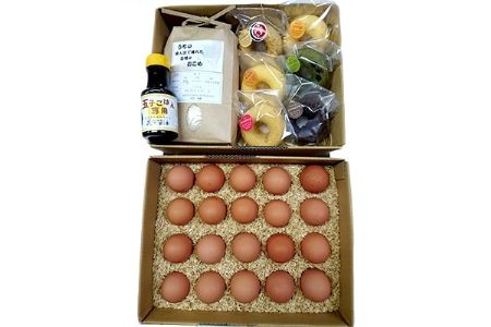 焼きドーナツと卵かけごはん(卵・米・醤油)セット【1073851】