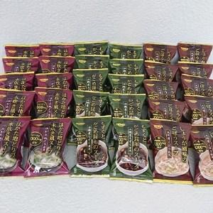 九州産 3種のフリーズドライスープセット(30食)【1111937】
