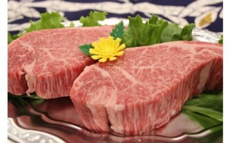 AF-1701 九州産黒毛和牛ヒレステーキ