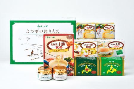 よつ葉(チーズとバターの詰合せ)【Y04】
