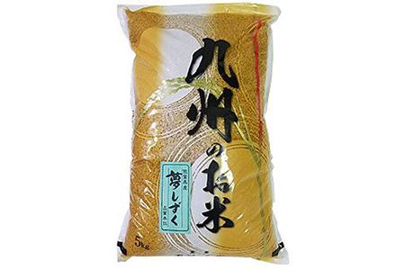 A-058a.【新米】佐賀県産「夢しずく」玄米5Kg