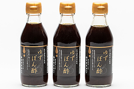 A-035.富士町産 ゆずポン酢3本セット
