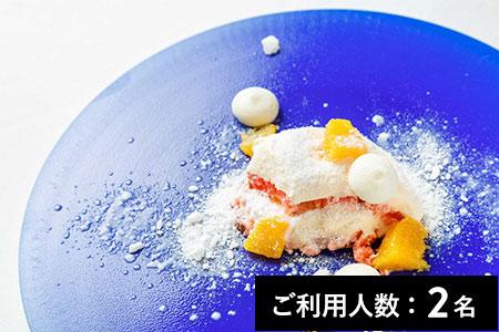 【北参道】コンヴィヴィオ 特産品ディナーコース 2名様(寄附申込月の翌月から6ヶ月間有効/30組限定)FN-Gourmet273776