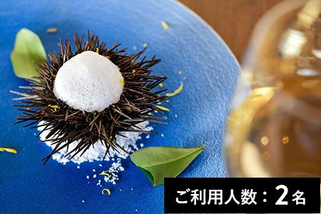【千駄ヶ谷】アンフォラ 特産品ディナーコース 2名様(寄附申込月の翌月から6ヶ月間有効/30組限定)FN-Gourmet313386
