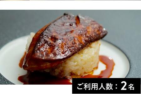 【表参道/ミシュラン2020掲載】レストランタニ 特産品ディナーコース 2名様(寄附申込月の翌月から6ヶ月間有効/30組限定)FN-Gourmet326300