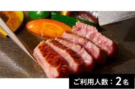 【神楽坂】鉄板焼 向日葵 特産品ディナーコース 2名様(寄附申込月の翌月から6ヶ月間有効・30組限定) ふるなび美食体験 FN-Gourmet343644