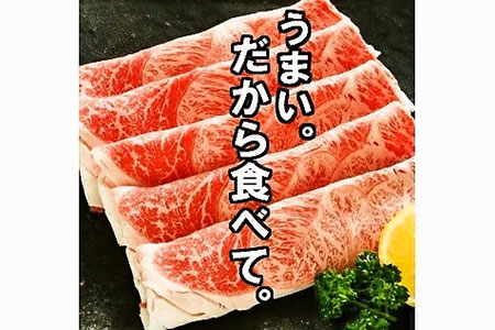 a-8 一度食べたら忘れられない!佐賀県産和牛のしゃぶしゃぶ・すき焼き用