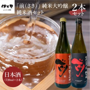 JAL国内線ファーストクラスに採用!「前(さき)純米大吟醸」 D105