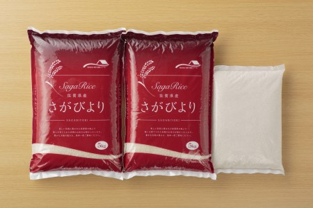 B194令和2年産さがびより白米12kg(10kg+2kg)【特A評価】
