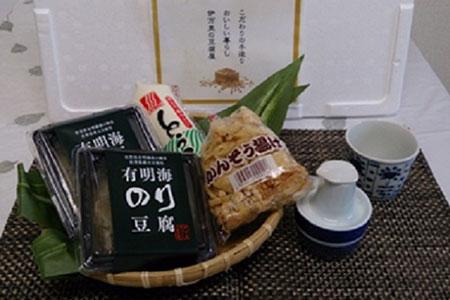 G071有明海のり豆腐 お手頃焼き物セット
