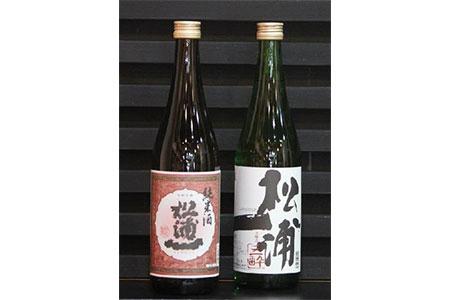 D002松浦一飲み比べセット
