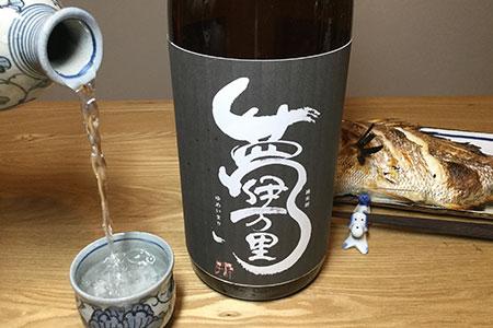 D127数量限定 夢伊万里 純米酒 一升瓶