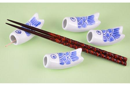 H372鯉の箸置き(青)4個セット