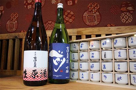 D134美味い!「前」辛口吟醸&古伊万里「生原酒」飲み比べ