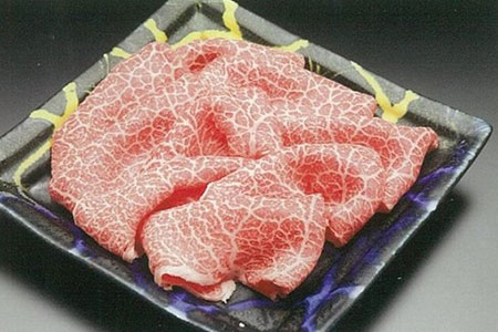特撰伊万里牛薄切り肉セット合計1200g J178
