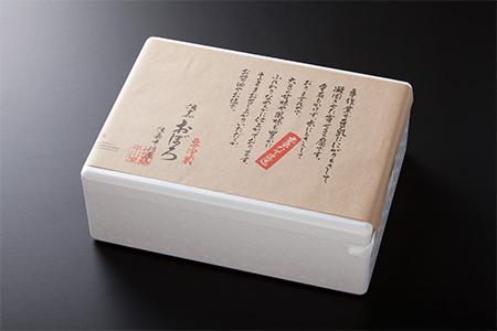 A5-14 佐嘉おぼろ豆腐と豆乳もち